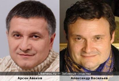 Арсен Аваков и Александр Васильев