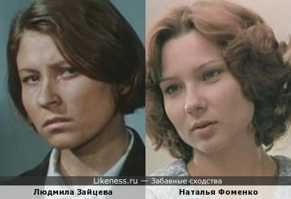 Актрисы Людмила Зайцева и Наталья Фоменко