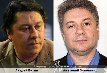 Актёры Андрей Бутин и Анатолий Зиновенко