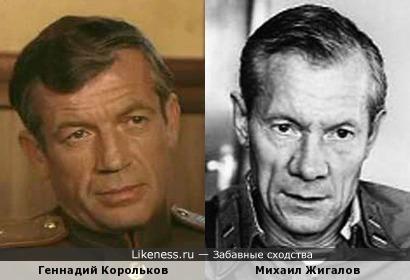 Актеры Геннадий Корольков и Михаил Жигалов