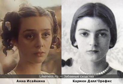 Анна Исайкина и Кармен Делл'Орефис