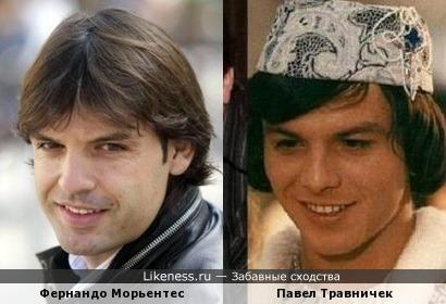 Фернандо Морьентес и Павел Травничек