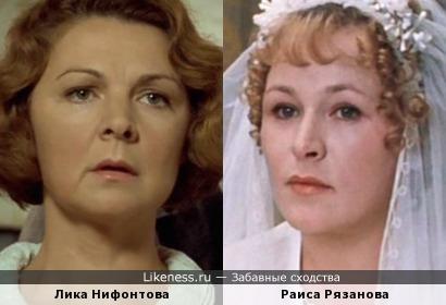Актрисы Лика Нифонтова и Раиса Рязанова