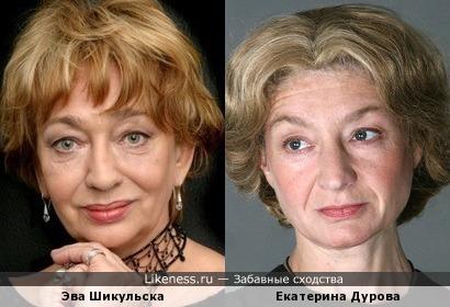Актрисы Эва Шикульска и Екатерина Дурова
