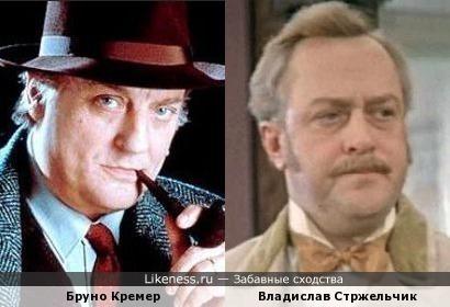Актеры Бруно Кремер и Владислав Стржельчик