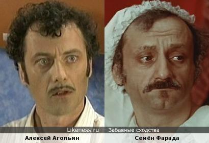 Актеры Алексей Агопьян и Семён Фарада
