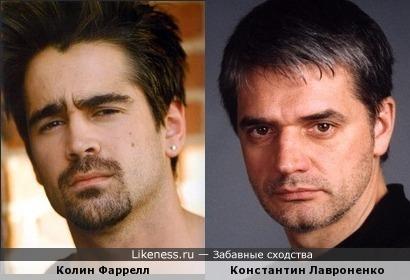 Колин Фаррелл и Константин Лавроненко