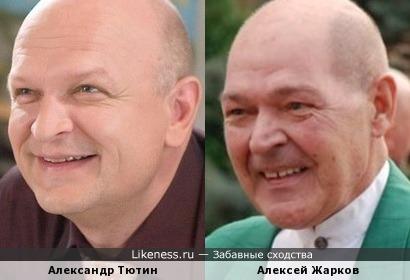 Актеры Александр Тютин и Алексей Жарков