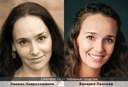 Актрисы Лилиан Наврозашвили и Валерия Ланская