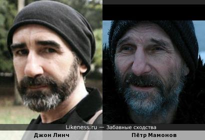 Джон Линч и Пётр Мамонов