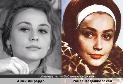 Актрисы Анни Жирардо и Раиса Недашковская