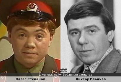 Павел Степанов и Виктор Ильичёв