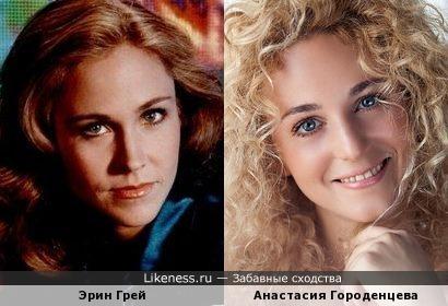 Эрин Грей и Анастасия Городенцева