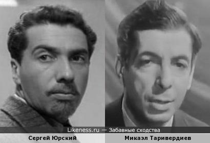 Сергей Юрский и Микаэл Таривердиев