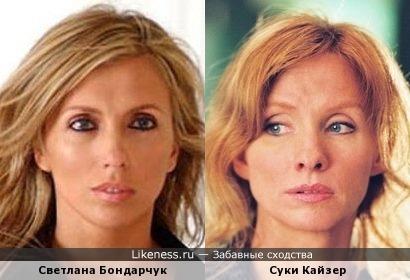 Светлана Бондарчук и Суки Кайзер