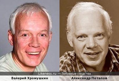 Актёры Валерий Хромушкин и Александр Потапов
