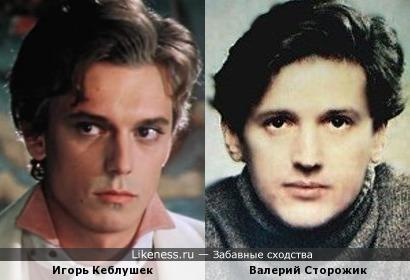 Игорь Кеблушек и Валерий Сторожик