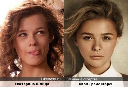 Екатерина Шпица и Хлоя Грейс Морец