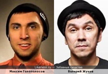 Максим Голополосов и Валерий Жуков