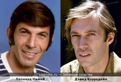 Актёры Леонард Нимой и Дэвид Кэррадайн