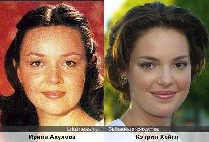 Ирина Акулова и Кэтрин Хейгл
