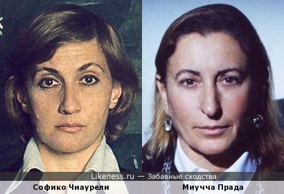 Софико Чиаурели и Миучча Прада