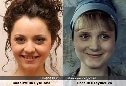 Валентина Рубцова и Евгения Глушенко