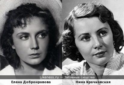 Актрисы Елена Добронравова и Нина Крачковская