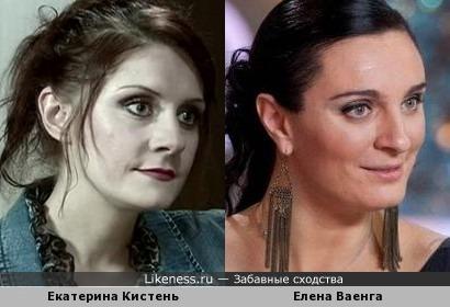 Екатерина Кистень и Елена Ваенга