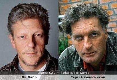 Ян Фабр и Сергей Колесников