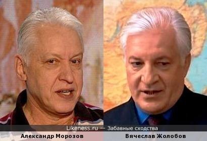 Александр Морозов и Вячеслав Жолобов