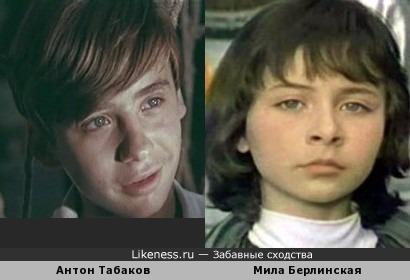 Антон Табаков и Мила Берлинская