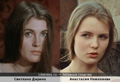 Светлана Дирина и Анастасия Немоляева
