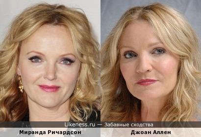 Миранда Ричардсон и Джоан Аллен