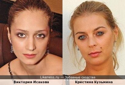 Виктория Исакова и Кристина Кузьмина