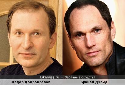 Фёдор Добронравов и Брайан Дэвид