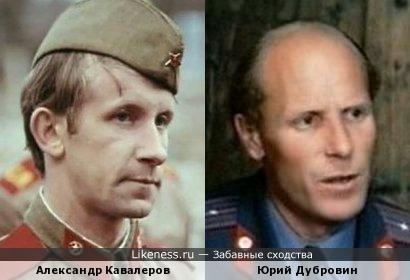 Актёры Александр Кавалеров и Юрий Дубровин