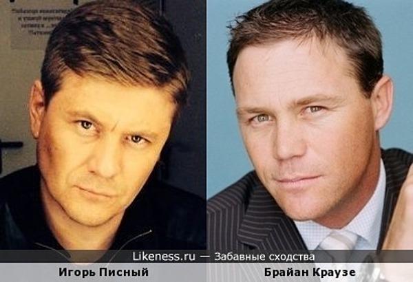 Игорь Писный и Брайан Краузе