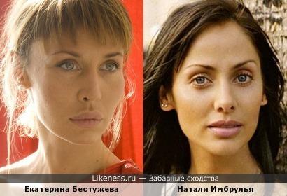 Екатерина Бестужева и Натали Имбрулья