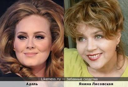 Адель и Янина Лисовская