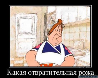 сказки стоянов