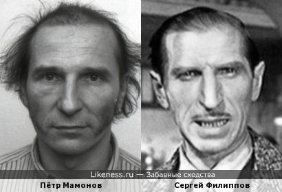 Пётр Мамонов и Сергей Филиппов