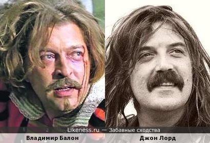 Владимир Балон и Джон Лорд