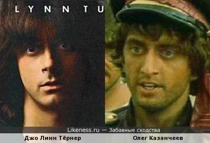 Джо Линн Тёрнер и Олег Казанчеев