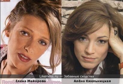 Елена Майорова и Алёна Хмельницкая