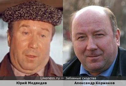 Юрий Медведев и Александр Коржаков
