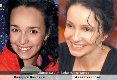Валерия Ланская и Алла Сигалова