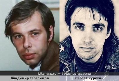 Владимир Герасимов и Сергей Курёхин