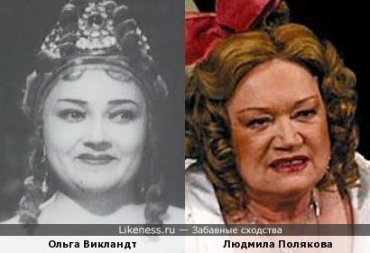 Ольга Викландт и Людмила Полякова