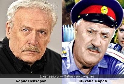 Борис Невзоров и Михаил Жаров